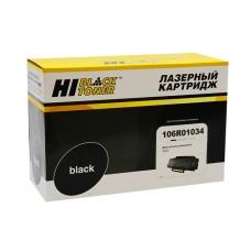 Картридж Xerox 3420/3425 (Hi-Black) 106R01034, 10K