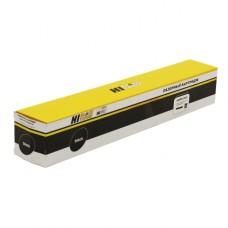 Картридж Xerox 5915/5918/5921 (Hi-Black) 006R01020, 6К