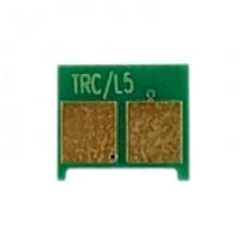 Чип  H-CB541A-C-1.4K Cyan для CLJ CP1215/CP1515/CP1518/CM1300MFP/CM1312MFP Canon LBP5050 (316/716)
