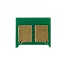Чип  H-CB542A-Y-1.4K Yellow для CLJ CP1215/CP1515/CP1518/CM1300MFP/CM1312MFP Canon LBP5050 (316/716)