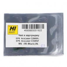 Чип Hi-Black к картриджу Epson AcuLaser C2900/CX29 (C13S050630), Bk, 2,5K