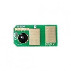Чип к-жа OKI B401/MB441/451 (1,5K) (type R) UNItech(Apex)