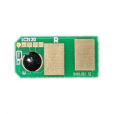 Чип к-жа OKI B401/MB441/451 (2,5K) (type R) UNItech(Apex)