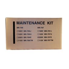 Комплект Mita KM4035/5035 (o) MK-707E 2FG82030