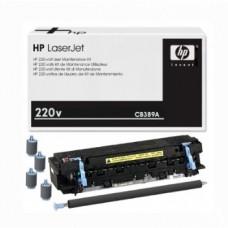 Комплект периодического обслуживания HP LJP4015/4515 (o) CB389A