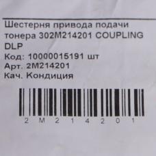 Шестерня привода подачи тонера Kyocera FS 1020MFP/1025MFP/1120MFP (О) 302M214201