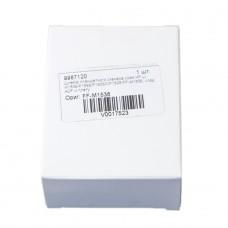 Шлейф планшетного сканера (соединяет ADF и плату) HP M1536/P1566/P1606/CP1525 FF-M1536