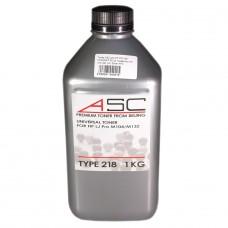 Тонер ASC для HP CF218A, M104/MFP M132 Универсал тип 218 (фл,1кг) Silver ATM