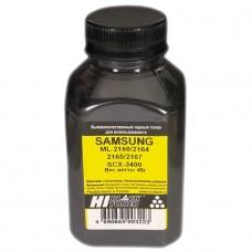 Тонер Hi-Black для Samsung ML-2160/2164/2165/2167/SCX-3400, Bk, 45 г, банка