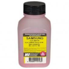 Тонер Samsung CLP 300/310/CLX 3160FN/Xerox 6110 (Hi-Color) M, 45 г, банка