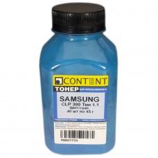 Тонер Samsung CLP-300 (Content) Тип 1.1, C, 45 г, банка